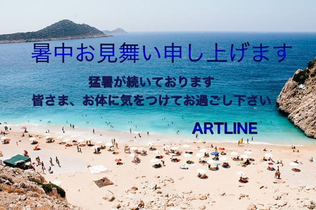 夏,トルコ,アンタリア,海外,暑中見舞い,ARTLINE,パシャ,静岡,呉服町