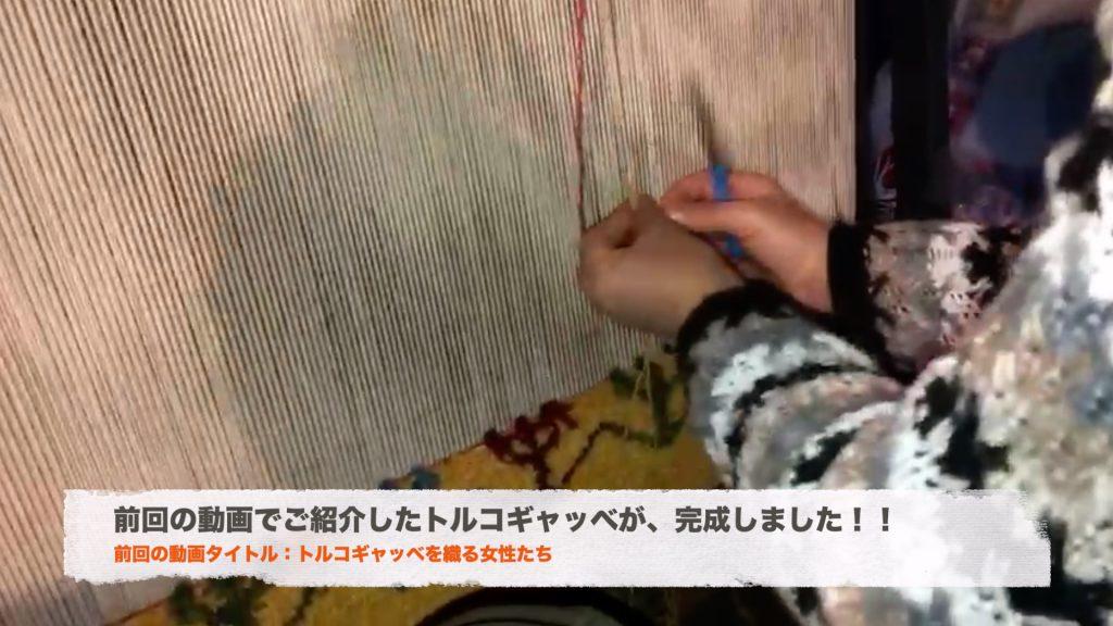 動画内イメージ1
